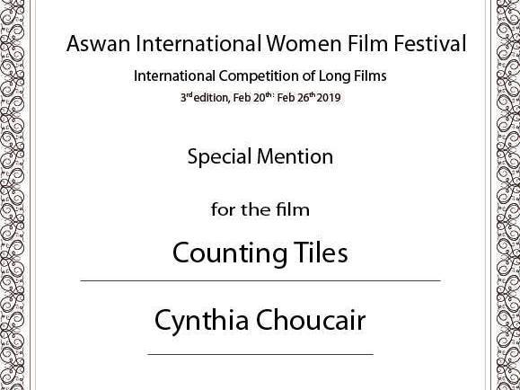 Counting Tiles has won the jury special mention award at مهرجان أسوان لأفلام المرأة - Aswan international Women film Festival