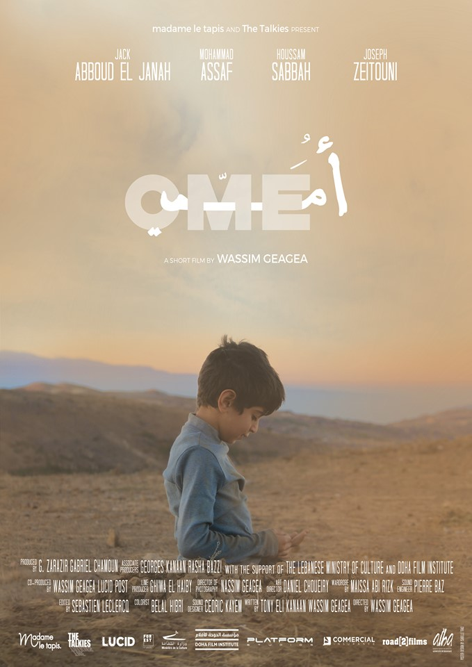 OMÉ - Wins the Silver Star for short films at El Gouna Film Festival